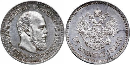 25 Kopeck 俄罗斯帝国 (1721 - 1917) 銀 亚历山大三世 (俄国) (1845 -1894)