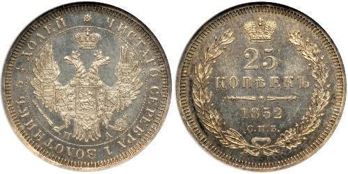 25 Kopeck Russian Empire (1720-1917) Silver Nicholas I of Russia (1796-1855)