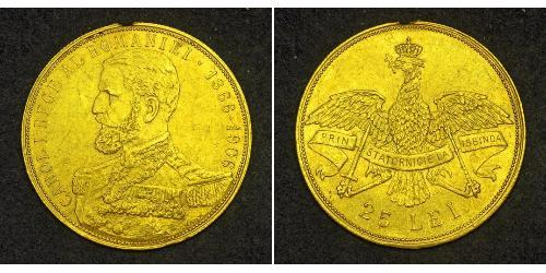 25 Leu Romania Gold Carol I of Romania (1839 - 1914)