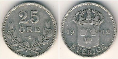 25 Ore 瑞典 銀
