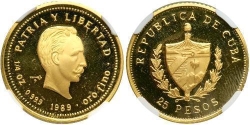 25 Peso Cuba 金 Jose Julian Marti Perez (1853 - 1895)