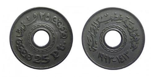 25 Piastre Egipto (1953 - ) Níquel/Cobre