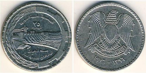 25 Piastre Syria Nickel