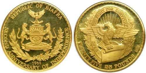 25 Pound Republic of Biafra (1967-1970) Gold