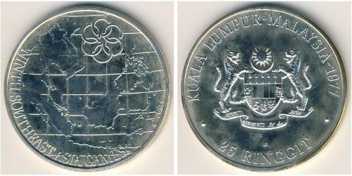 25 Ringgit Malaysia (1957 - ) Silver
