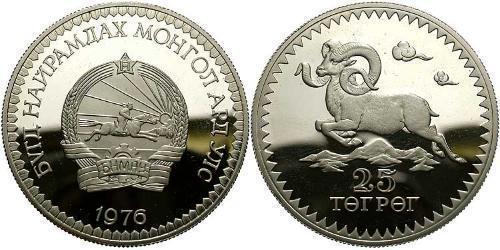 25 Tugrik Mongolia