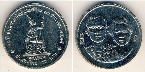 2 Бат Таиланд Никель/Медь