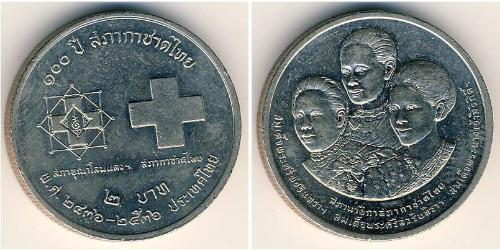 2 Бат Таиланд Никель/Сталь