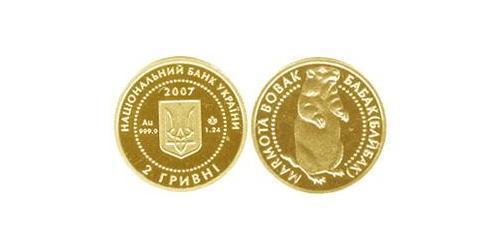 2 Гривна Украина (1991 - ) Золото