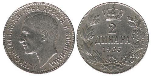 2 Динар Социалистическая Федеративная Республика Югославия (1943 -1992) Бронза/Никель