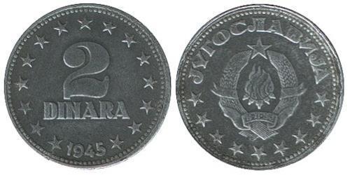 2 Динар Социалистическая Федеративная Республика Югославия (1943 -1992) Цинк
