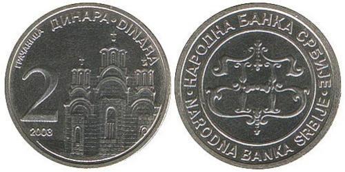 2 Динар Сербия Цинк/Медь