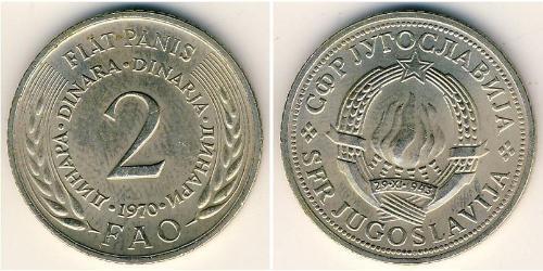 2 Динар Социалистическая Федеративная Республика Югославия (1943 -1992) Цинк/Никель/Медь