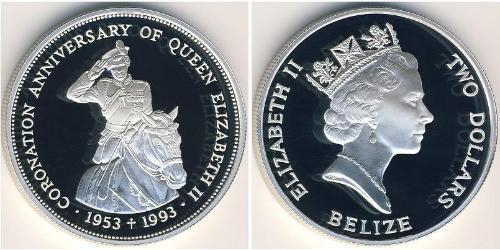 2 Доллар Белиз (1981 - ) Серебро