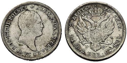 2 Злотий Російська імперія (1720-1917) Срібло Олександр I (1777-1825)