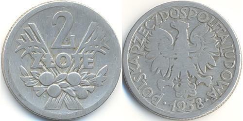 2 Злотый Польская Народная Республика (1952-1990) Алюминий