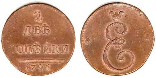 2 Копейка Российская империя (1720-1917) Медь