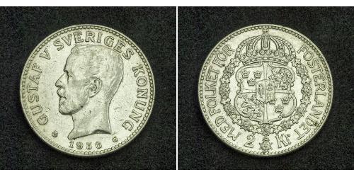 2 Крона Швеция Серебро Густав V (1858 - 1950)