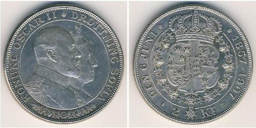 2 Крона Швеция Серебро Оскар II (1829-1907)