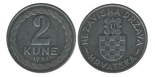 2 Куна Хорватия Цинк