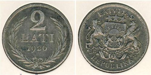 2 Лат Латвия Серебро