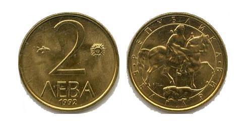 2 Лев Болгария Никель/Медь