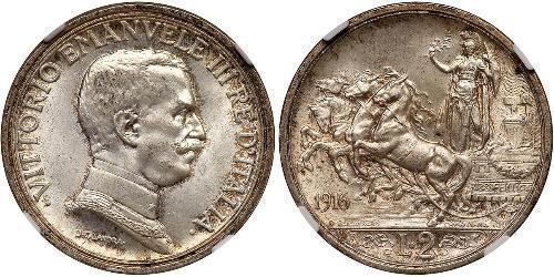 2 Лира Kingdom of Italy (1861-1946)  Виктор Эммануил III (1869 - 1947)