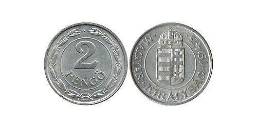 2 Пенге Венгрия (1989 - ) Алюминий