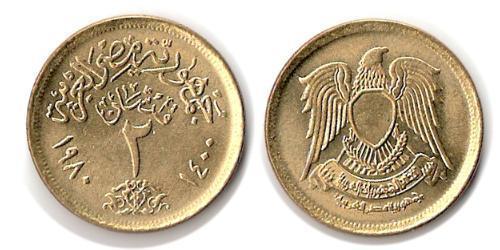 2 Пиастр Арабская Республика Египет (1953 - ) Алюминий/Бронза