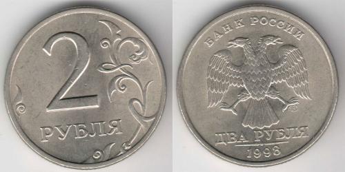 2 Рубль Російська Федерація (1991 - )