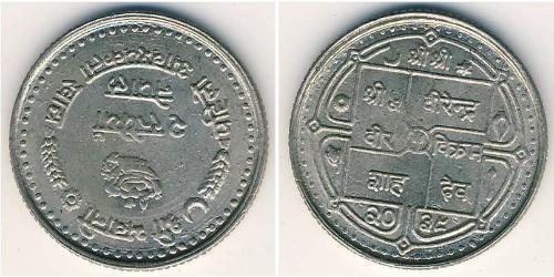 2 Рупия Непал Никель/Медь