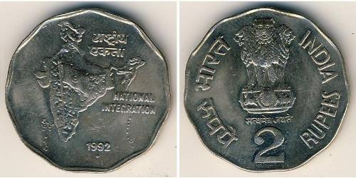 2 Рупія Індія (1950 - ) Нікель/Мідь