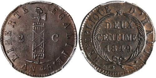 2 Сантім Гаїті