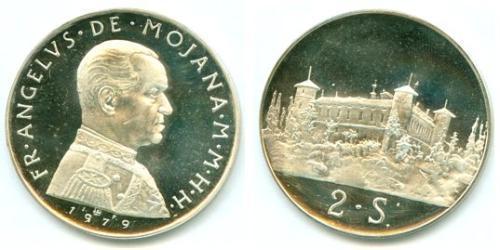 2 Скудо Мальтийский орден (1080 - ) Серебро