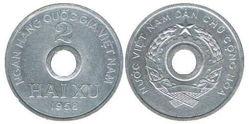 2 Су Вьетнам Алюминий