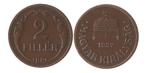 2 Филлер Венгрия (1989 - ) Бронза
