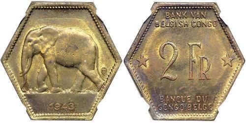 2 Франк Бельгийское Конго (1908 - 1960) Латунь