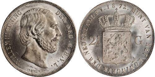 2 1/2 Gulden 荷兰王国 銀 威廉三世 (尼德兰)