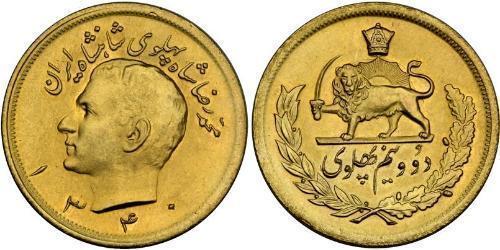 2 1/2 Pahlavi Iran Oro Mohammad Reza Pahlavi (1919-1980)