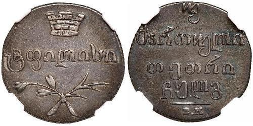 2 Abazi / 40 Kopeck 俄罗斯帝国 (1721 - 1917) 銀