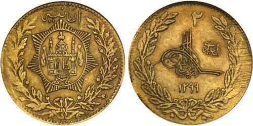 2 Amani 阿富汗酋长国 (1823 - 1926) 金