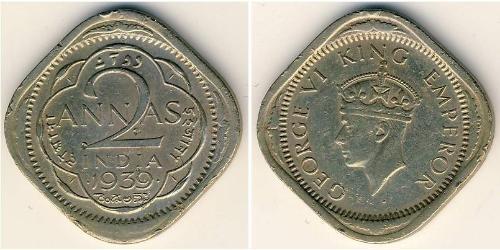 2 Anna Indien (1950 - ) Kupfer/Nickel