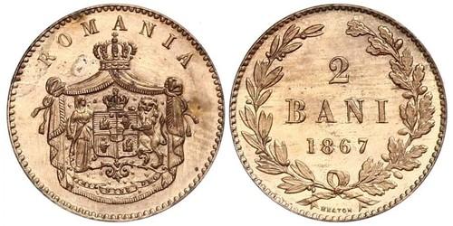 2 Ban Fürstentum Rumänien (1859-1881) Kupfer