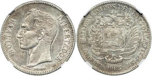 2 Bolivar Venezuela Argento Simon Bolivar (1783 - 1830)