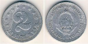 2 Dinar Socialist Federal Republic of Yugoslavia (1943 -1992) Aluminium