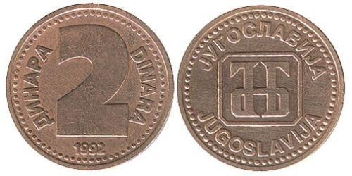 2 Dinar Socialist Federal Republic of Yugoslavia (1943 -1992) Copper/Zinc