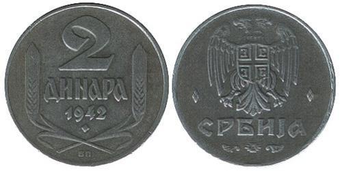 2 Dinar Serbia Zinc