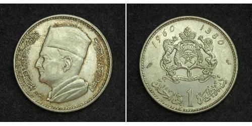 2 Dirham Morocco Silver Mohammed V of Morocco (1909 - 1961)