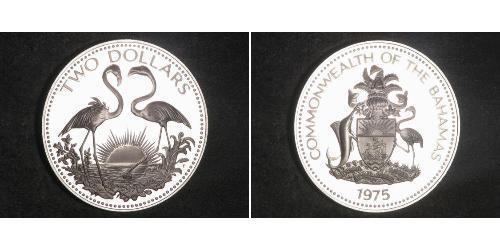 2 Dollar Bahamas Silber