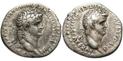 2 Drachm Roman Empire (27BC-395) Silver Nero  (37- 68)